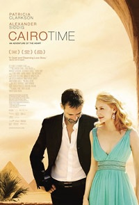 Saturday Movies Cairo Time