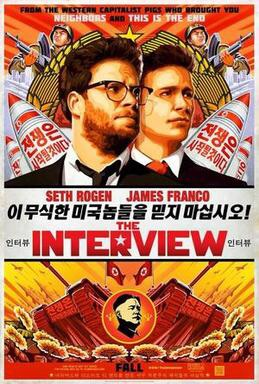 Saturday Movies The Interview